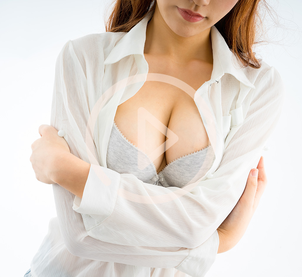 Asian Breast Augmentation Edelstein Cosmetic Toronto