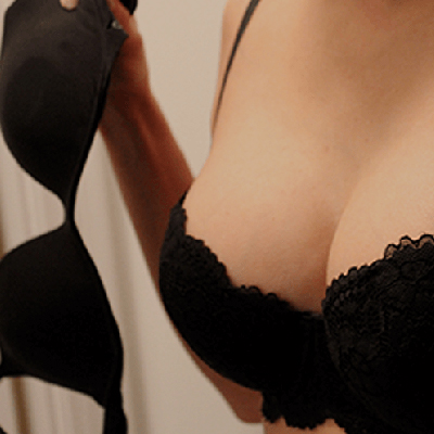 The Twins - Breast Augmentation Toronto