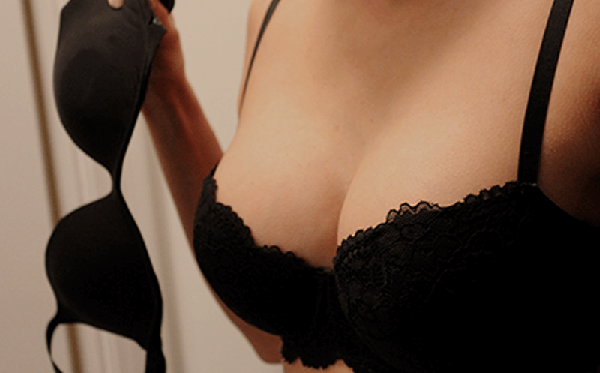 The Twin's - Breast Augmentation Toronto